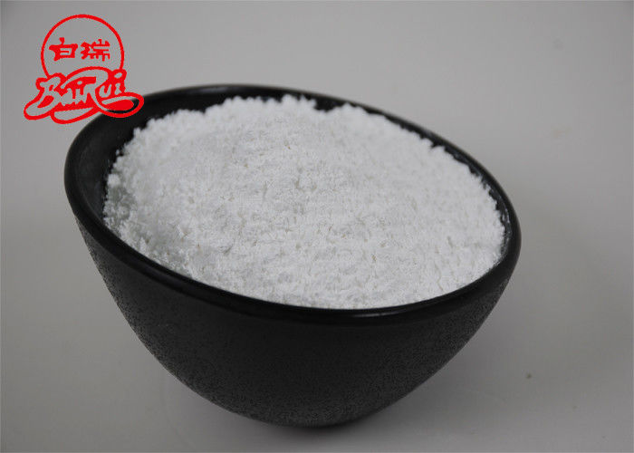 Paint Grade Light Calcium Carbonate Powder 96.5% Whitness 0.015% HCl insoluble